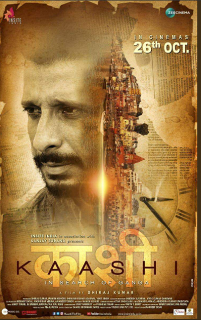 Sharman Joshi in Kaashi in Search of Ganga