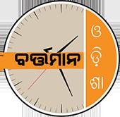 Bartaman Odisha
