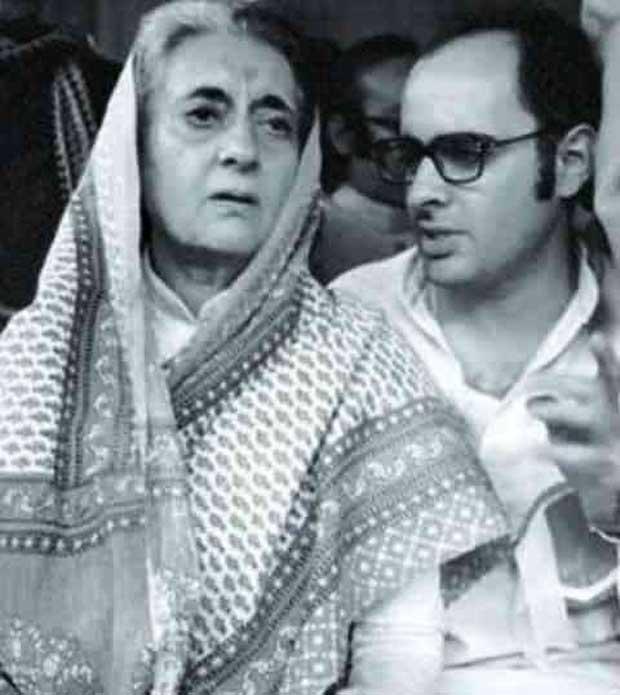 INDIRA & SANJAY GANDHI