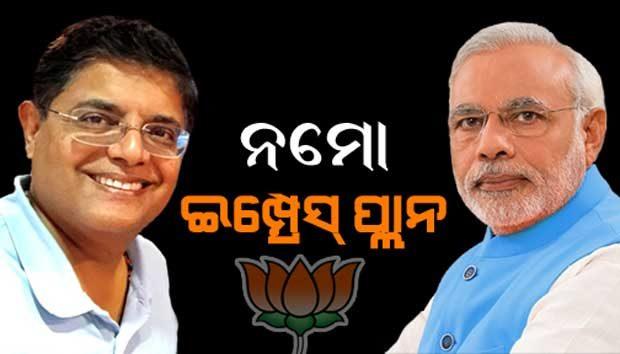 Jay Panda & Narendra Modi
