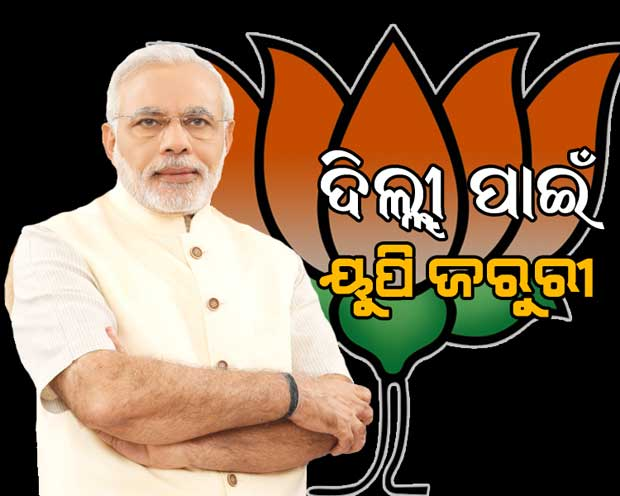Narendra-Modi-Election