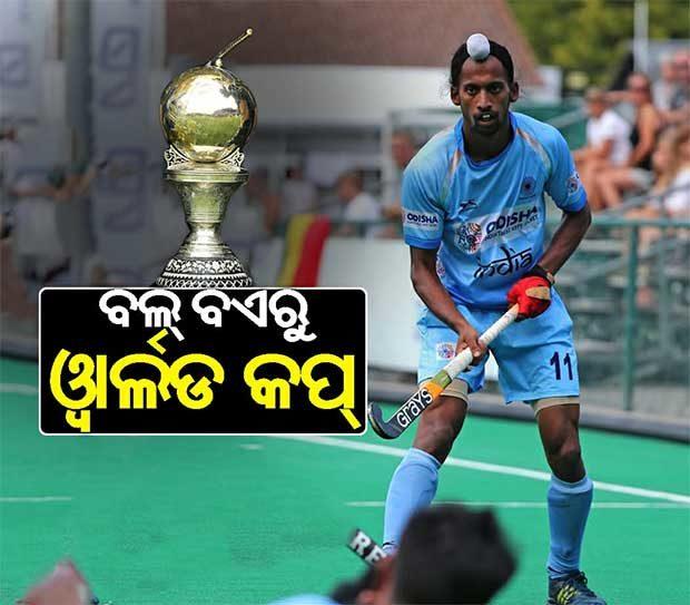Hardik-Singh-Hockey-Player