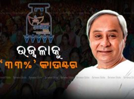 NAVEEN@WOMEN-RESERVATION