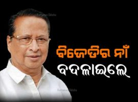 NIRANJAN-on-BJD