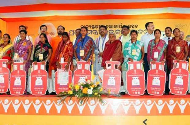 PMUjjwala Yojana@Sambalpu