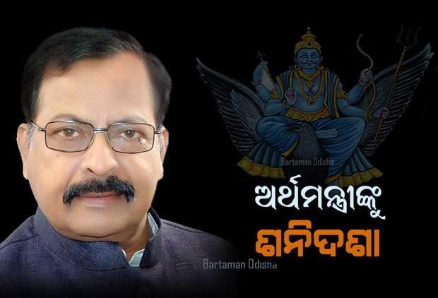 Sashi Bhusan Behera