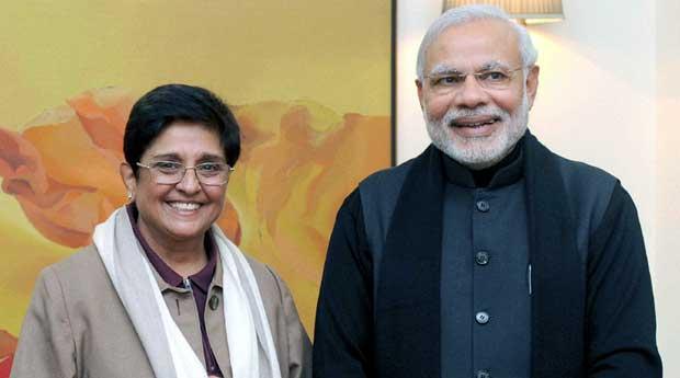 kiran Bedi & Modi