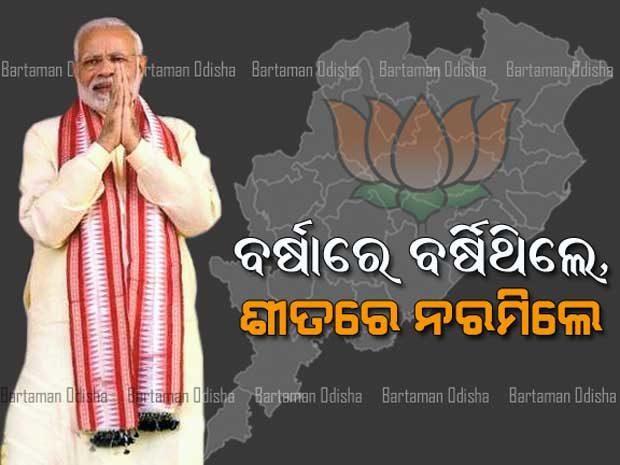 Modi-in-Odisha