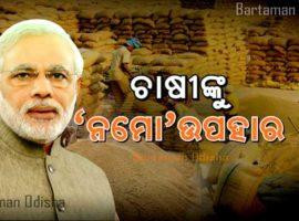 Modi & Farmers