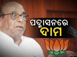 DAMA-ROUT