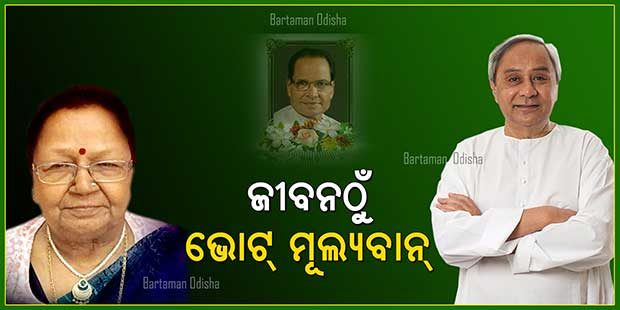 Sabitri-Agarwal