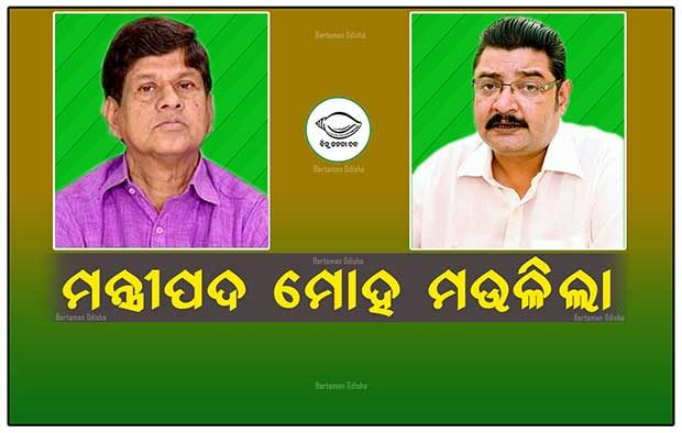Soumya-Pratap